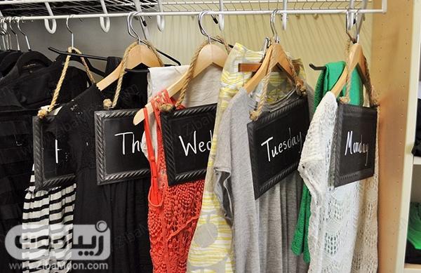 مرتب کردن لباسها برای روزهای هفته