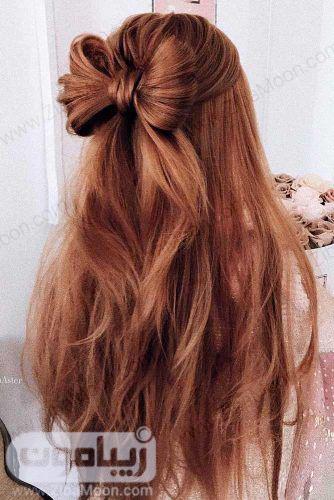مدل مو پاپیونی بر روی موهای بلند و موج دار