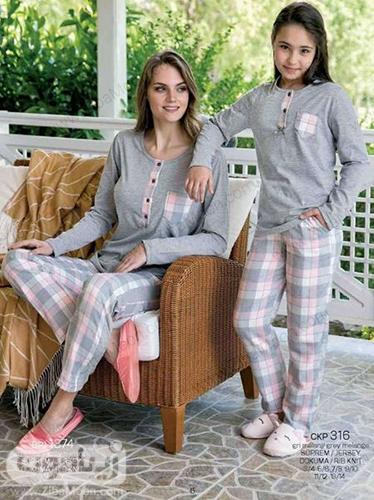 ست لباس خانگی ساده و شیک برای دختر و مادر
