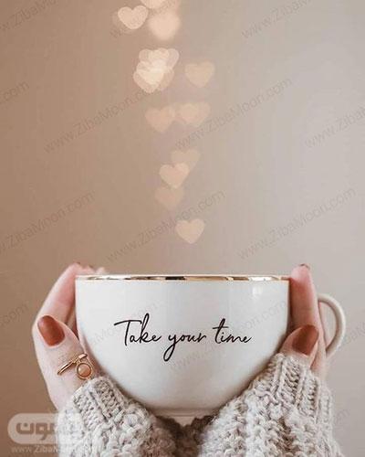 عکس پروفایل پاییزی زیبا با فنجان سفید