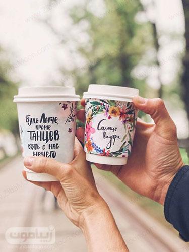 عکس دو نفره پاییزی با ماگ قهوه برای پروفایل