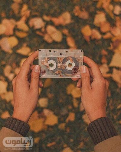 عکس نوار کاست در طبیعی پاییزی برای تصویر پروفایل خاطره انگیز
