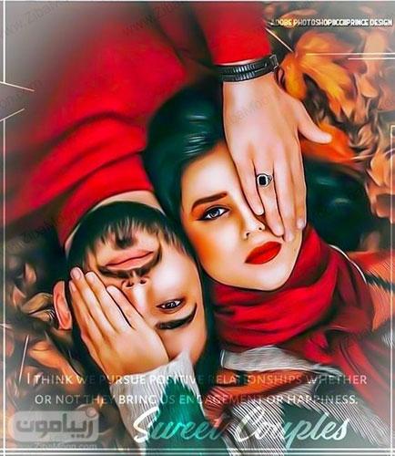 عکس پروفایل عاشقانه دو نفره به شکل نقاشی