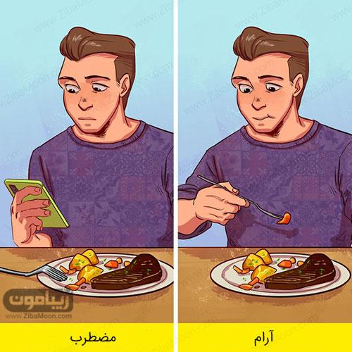 شخصیت شناسی افراد از روی مدت زمان استفاده از موبایل