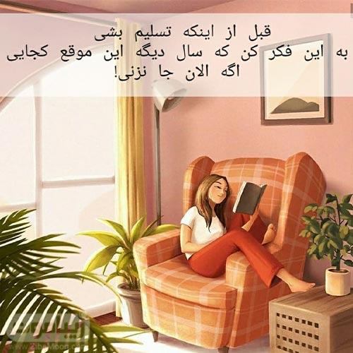 عکس نوشته انگیزشی کنکور 2