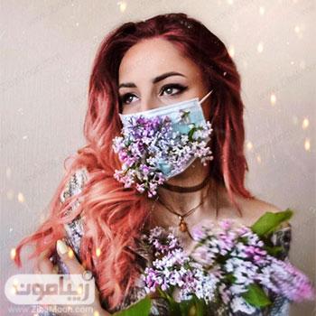 عکس پروفایل دخترانه با ماسک و گل