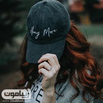 عکس پروفایل دخترانه جذاب با کلاه لبه دار