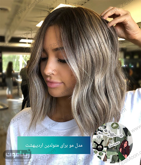 , مدل موی متناسب با ماه تولد برای سال 2020+عکس