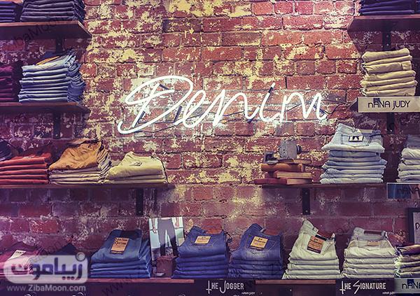 فروشگاه شلوار جین