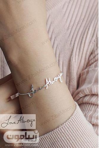 دستبند سفارشی