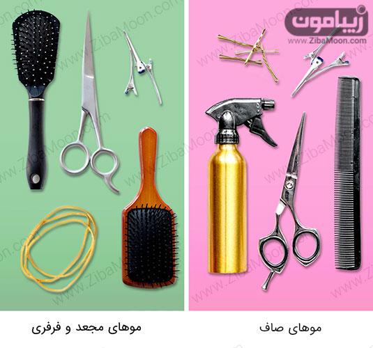 ابزار مخصوص کوتاهی مو