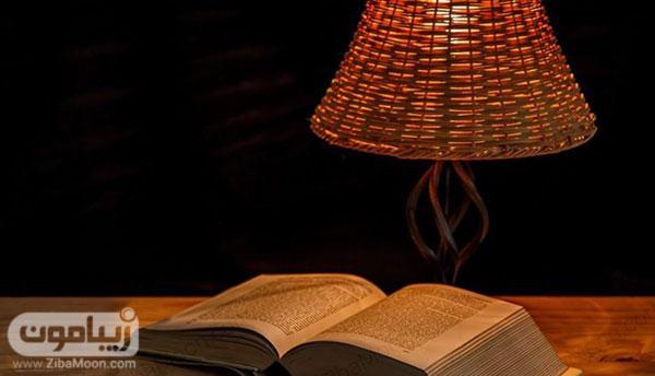 چراغ مطالعه