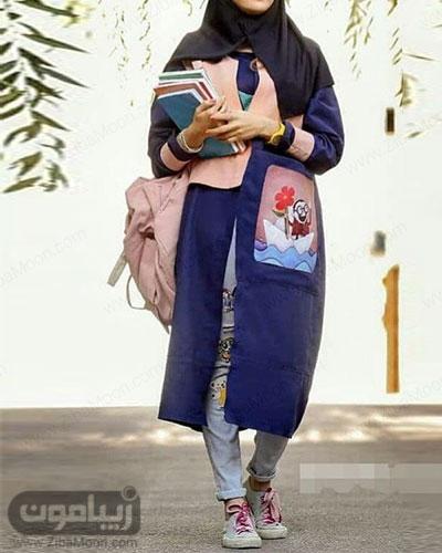 استایل دانشجویی دخترانه با مانتو خاص و زیبا
