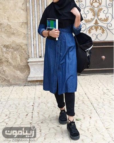 مدل تیپ دانشجویی دخترانه بهاری با مانتو جین کاغذی تیره