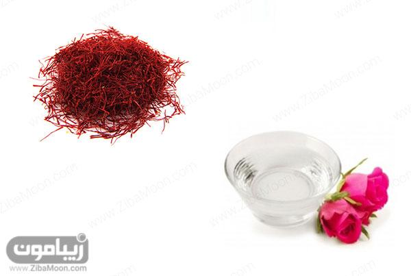 گلاب و زعفرون