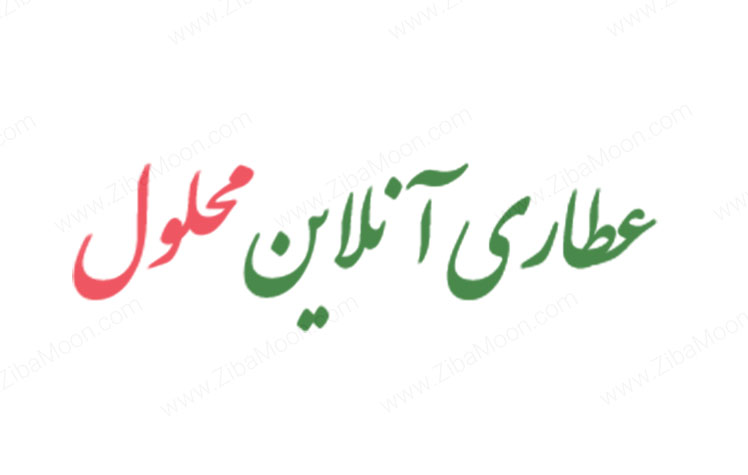 بهترین عطاری آنلاین در ایران کدام سایت است؟!